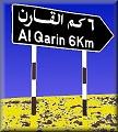 Al Qarin